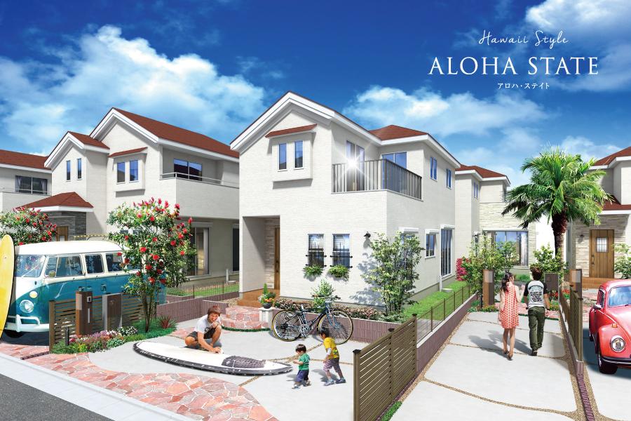 ポラスの分譲住宅「パレットコート柏たなか エヴァーシティ/アロハ・ステイトⅡ」街並み完成予想図